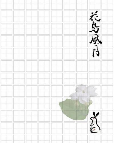 #Notebookness (19/101)