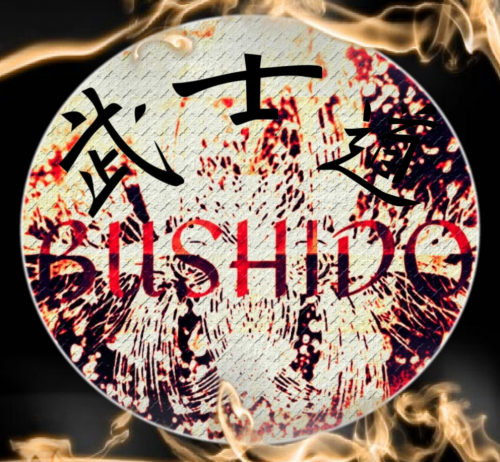 Bushido with Kanji